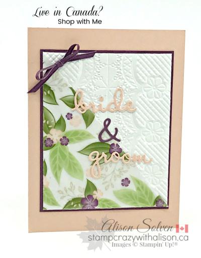 One Sheet Wonder Piece G www.stampcrazywithalison.ca