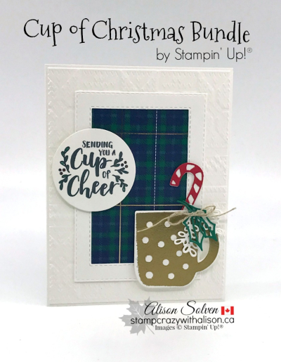 Cup of Christmas Bundle www.stampcrazywithalison.com-2